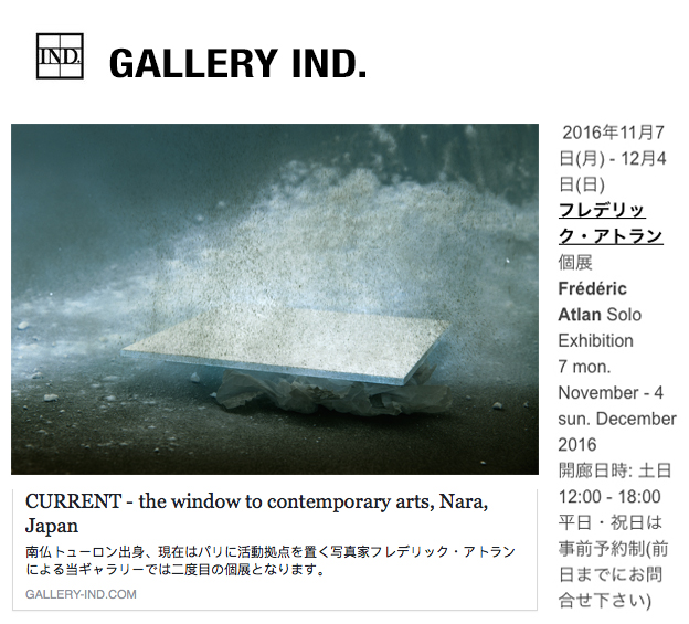 fredatlan-gallery-ind